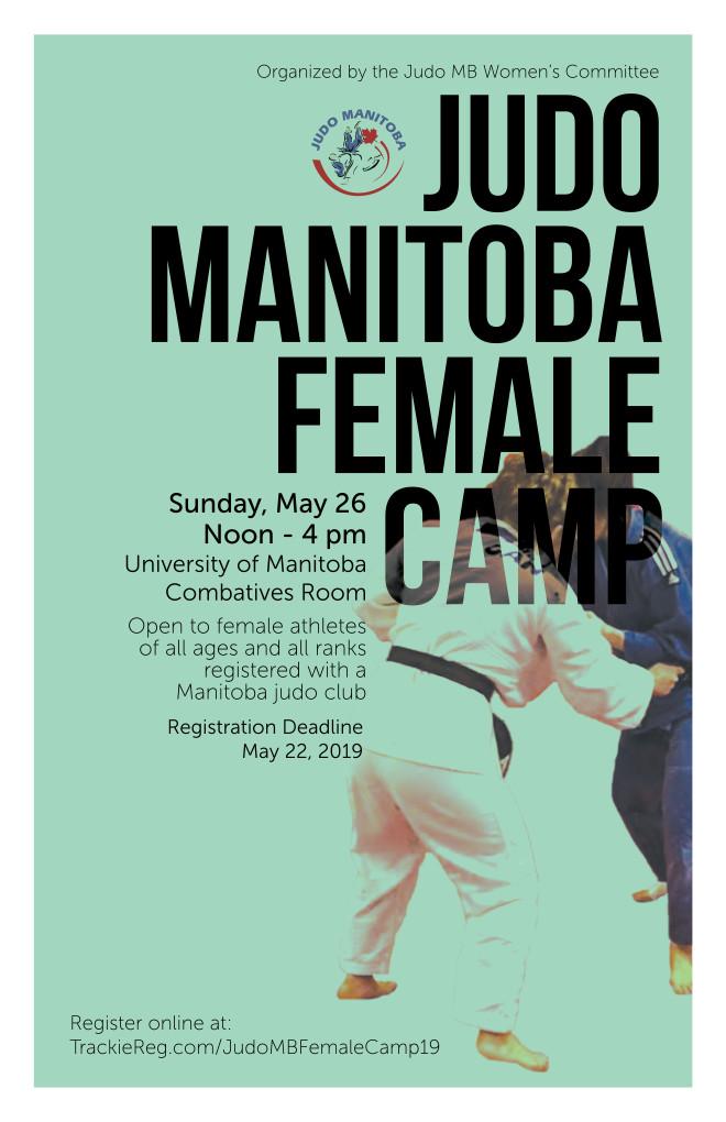 Upcoming: Women's Training Camp